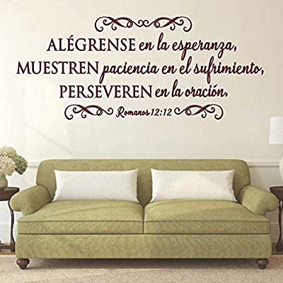 101x42cm,Movable Decal,Bible Verses Spanishs Vinyls Christian Bed Decorative House Youth Stickers Background Stickers Bedroom Picture Artwork Window Sticker: Baby
