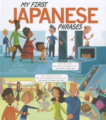My First Japanese Phrases (Speak Another Language!) by Brand: Picture Window Books