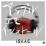 Isaac - Apple Emo Install [Japan CD] TAIL-1601