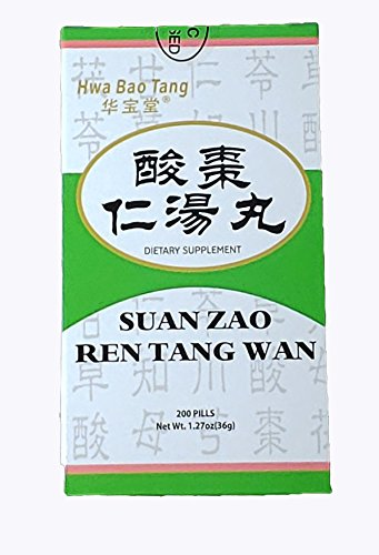 Suan Zao Ren Wan- Insomnia Relief Pills- 200ct (Best Herbs For Sleeplessness)