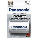 パナソニック ニッケル水素電池 単1形 BK-1MGC/1 00018322【まとめ買い3個セット】
