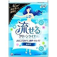 ソフィ 流せるクリーンライナー 無香料 56枚入(unicharm Sofy)
