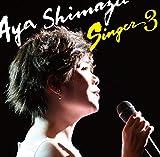 島津亜矢 / SINGER3