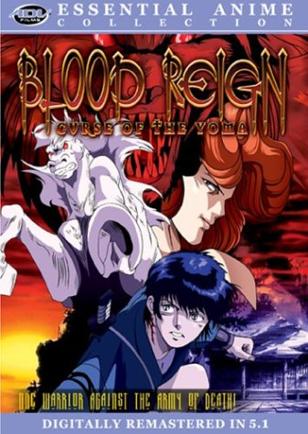 Amazon.com: Blood Reign - Curse of the Yoma (Essential Anime ...
