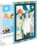 ハチミツとクローバー 2 (初回限定版) [DVD]