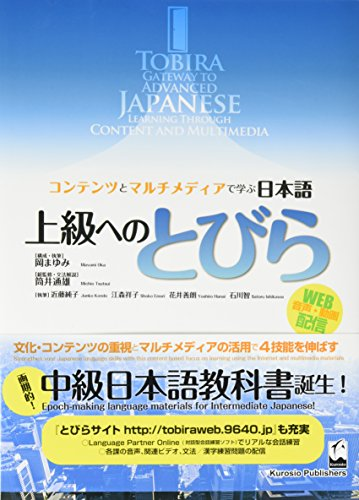 Tobira  Gateway To Advanced Japanese Learning Through Content And Multimedia  Japanese  Unknown Edition By Unknown  1200