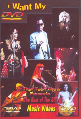 I Want My DVD - Vol. (Steve Miller Band Concerts)