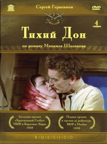 Quiet Flows the Don / Tikhiy Don [DVD] (2005)