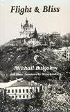 Flight and Bliss, Mikhail Afanasevich Bulgakov, 0811209415