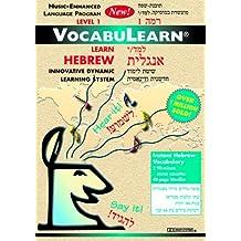 Vocabulearn Hebrew & English Level 1: 2 Cassettes