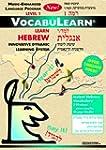 Vocabulearn Hebrew & English Level 1:...