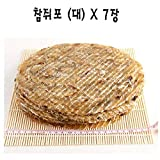 Dried Filefish Large 23cm size x 7 count 쥐포