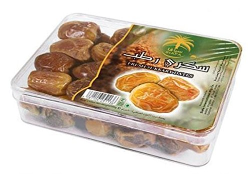 SIAFA Sukkary Rutub Fresh Dates 500g