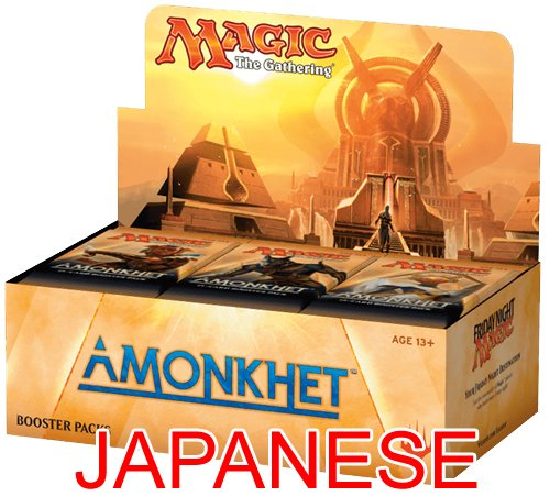 Magic The Gathering Amonkhet Booster Box - JAPANESE Language Version