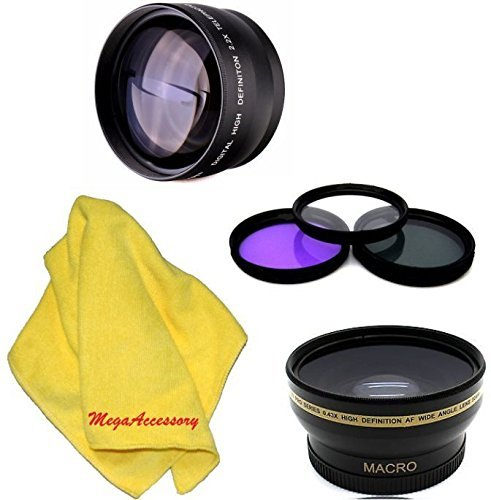MegaAccessory 72mm .43x Wide Angle Lens with Macro, 2.2x Telephoto and Filter Kit for Canon Rebel T5, T3, EOS Rebel T3i, T5i, EOS 70D, 7D Mark II and 6D DSLR Cameras with 72mm Diameter Lenses by MegaAccessory