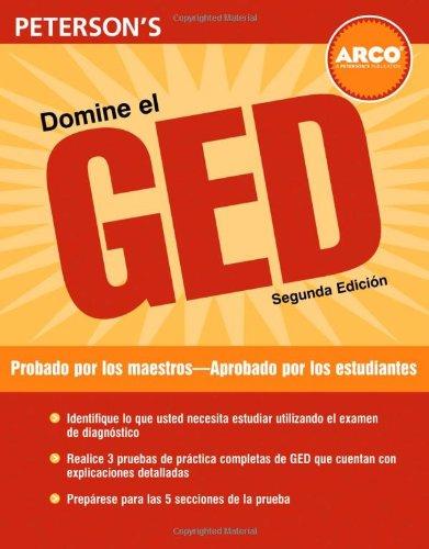 Domine el GED (GED EN ESPANOL)