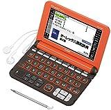 CASIO(カシオ) CASIO(カシオ) 電子辞書 エクスワード XD-K4800RG (オレンジ)