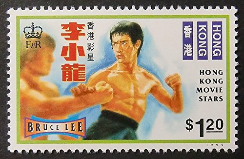 Bruce Lee Hong Kong Movie Stars -Framed Posttage Stamp Art 12874