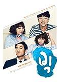 [CD]ビック 韓国ドラマOST (KBS) (2CD) (韓国盤)