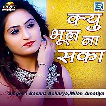 Sona noyan songs mp3 download.