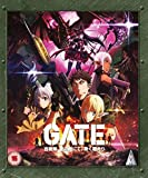 Gate: Complete Series [Region B] [Blu-ray]