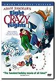 Eight Crazy Nights