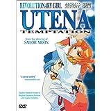 Revolutionary Girl Utena: V.7 Temptation