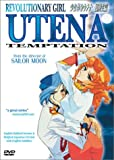 Revolutionary Girl Utena - Temptation (Vol. 7)