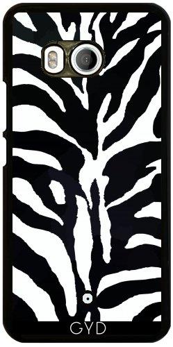Funda para Htc U11 - Cebra by WonderfulDreamPicture