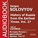 History of Russia from the Earliest Times, Vol. 27 [Russian Edition] Audiobook by Sergey Solovyov Narrated by Leontina Brotskaya