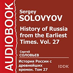 History of Russia from the Earliest Times, Vol. 27 [Russian Edition] Audiobook