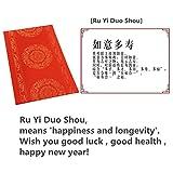 BY004 Hmayart Happy New Year Scrolls for