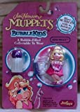 : Jim Hensons Muppets Miss Piggy Bubble Kids (1992)