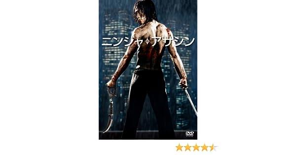 Ninja Assassin [2009] [Alemania] [DVD]: Amazon.es: Movie ...