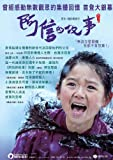 Oshin (Region 3 DVD / Non USA Region) (English Subtitled) Japanese movie