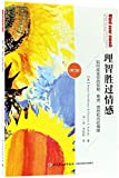 img - for Mind Over Mood, Second Edition: Change How You Feel by Changing the Way You Think (Chinese Edition) book / textbook / text book