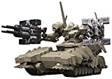 Armored Core Vernon di ECTS Day MATSUKAZE mdl.2 base defense specification 1/72 scale plastic model