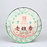 2016 Lao Banzhang Old Tree Raw Pu-erh 357g Cake ChenShengHao Top China Puer Tea