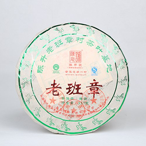 2016 Lao Banzhang Old Tree Raw Pu-erh 357g Cake ChenShengHao Top China Puer (Banzhang Pu Erh Tea Cake)