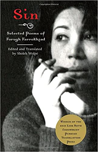 Image result for sin selected poems of forugh farrokhzad