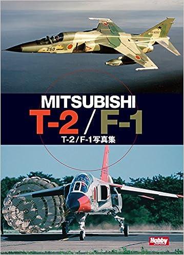 T-2/F-1写真集