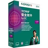 卡巴斯基(kaspersky) 安全软件2014(1台计算机 3年升级)