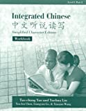 Integrated Chinese, Tao-chung Yao, 0887272711