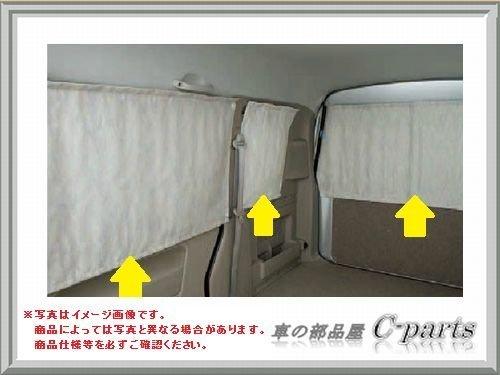 SUZUKI EVERY WAGON スズキ エブリィ ワゴン【DA64V DA64W】 カーテン[99000-99034-0M4] B00M1K05KC