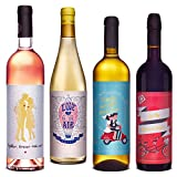 Romantic Wine Bottle Labels – Creative & Stylish Personalized Wedding, Engagement & Special Occasion Label Stickers, Elegant Colours, Vintage Design & Love Quotes – Set Of 8