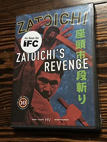 Zatoichi the Blind Swordsman, Vol. 10 - Zatoichi's -