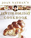 img - for Joan Nathan's Jewish Holiday Cookbook book / textbook / text book