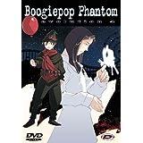 Boogiepop phantom vol 4