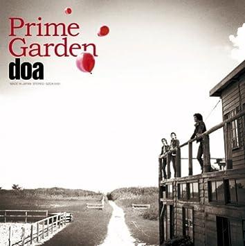 Amazon | Prime Garden | doa | ...