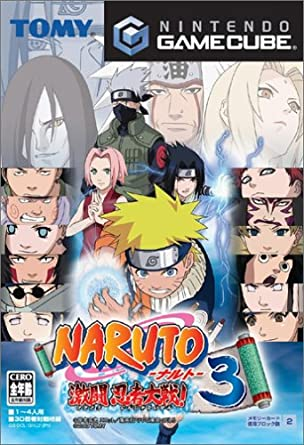 Naruto: Gekitou Ninja Taisen! 3: Amazon.es: Videojuegos